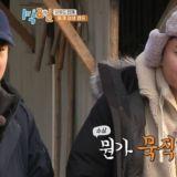 因为郑俊英「失去」了10年工作的金钟旼,再谈《两天一夜》:心情很沉重!