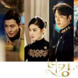 李敏鎬&金高銀新劇《The King:永遠的君王》確定4月17日開播!