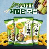 海太推出新產品《香烤大蔥圈餅乾》