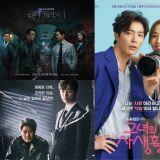 【KSD評分】由韓星網讀者評分!《她的私生活》評分再升 JYP家的孩子們表現亮眼