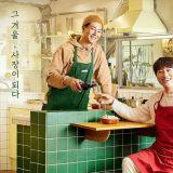 車太鉉、趙寅成綜藝《偶然成為社長》確定25日首播,海報字樣KUSO《那年冬天,風在吹》XD