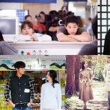 「2016KBS演技大賞」最佳情侶入圍名單公開!你會投給誰呢?