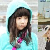 宋鍾國女兒智雅近況在節目公開!在《爸爸!我們去哪裡?》後長高了35公分,也變漂亮了呢!