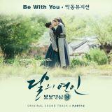 乐童音乐家演唱《步步惊心:丽》OST「Be With You」音源公开