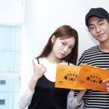南柱赫、李聖經主演MBC新劇《舉重妖精金福珠》讀劇本照出爐
