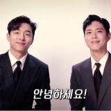 兩大男神終於來啦!孔劉、朴寶劍主演電影《徐福》確定12月上映,穿西裝同框的畫面太好看啦♥