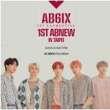 男團AB6IX興奮倒數來台日期    8/10林口會粉絲