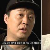 鄭俊河出演《SMTM5》後與至親蘇志燮失聯的理由