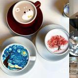 簡直神乎其技啊!韓國型男咖啡師「李江彬」上傳拉花作畫過程令人看呆