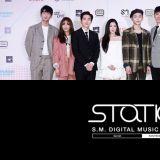 SM 数位音源企划《The Station》化为实体公演 你最想现场听哪一首?