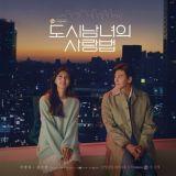 【KSD评分】由韩星网读者评分:《哲仁王后》这星期大结局了!(娘娘~)