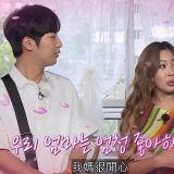 《第六感2》李相燁與 Jessi 的愛情線連本人父母也有關注,Jessi媽媽狂讚:真的是太有趣了~