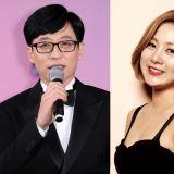 【綜藝節目藝人品牌評價】劉在錫連續 3 個月奪冠 朴娜勑、朴明洙獲二、三名