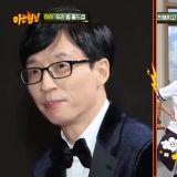 HAHA最爱的哥哥형理想杯:「刘在锡vs姜镐童vs金钟国,谁胜出?」