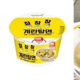 三養拉麵又有新口味啦!這次是雞蛋湯麵