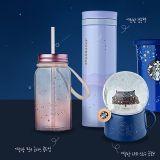 買不完的隨行杯啊~韓國Starbucks的夏日星空杯上市!