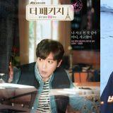 郑容和:《The Package》剧中角色跟我很像,有点傻又不讨厌的闯祸精