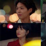 宋慧乔、朴宝剑主演tvN《男朋友》公开4分半预告影片!从古巴到韩国 从偶然到缘分…