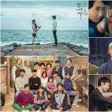 tvN收视TOP 5的剧你看过几套?最弱势的这出竟挤身第四位!