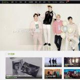 B.A.P新MV迴響熱烈 在Youtube、音悅台齊獲佳績