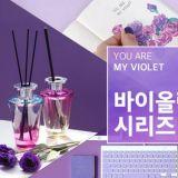 韓國大創剁手系列又來了!超仙紫羅蘭色美到讓人走不動路♥