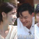 【有片】《小森林》李瑞鎮&李昇基&朴娜萊&庭沼珉變身為「奶爸」、「奶媽」!本月(8月)12日首播