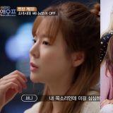 少女时代Sunny自信下降&内心压力:「我是团体里唯一没有出solo专辑的成员。」