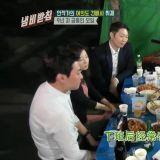 【韓國綜藝探討,職場「會餐」的正反兩面討論】它是一份壓力,還是交流的良好通道!?