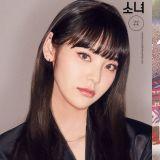 本月少女真率唱《快过来》OST 获 30 国 iTunes 榜冠军!