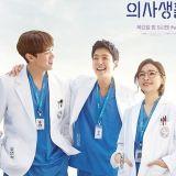 热门韩剧《机智医生生活》第二季预计11月开拍,2021上半年的春季播出!