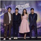 电影《胜利号》几经波折终於公开!宋仲基、金泰梨、柳海真、陈善奎带来属於韩国式的科幻宇宙电影