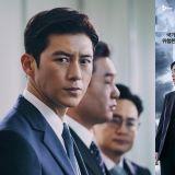 tvN 公开2020年电影咖主演新剧《金钱游戏》海报:高洙、李圣旻、沈恩敬