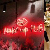 【弘大必吃】酒吧主題化妝品店! 鐵板上「料理」的竟是美麗的口紅~