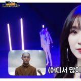 和Red Velvet Irene對視30秒,就算是女生也會心空