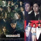 【KSD評分】由韓星網讀者評分!《浪客行VAGABOND》奪一位 《山茶花開時》、《花黨》、《很便宜,千里馬超市》新上榜