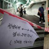 【旅游资讯】受暴雨影响,首尔地铁部份停运!1号线光云大站至清凉里站