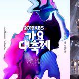 《KBS歌谣盛典》Apink表演还没结束...舞台就被中断!成员们发文:「希望所有的舞台都到公平、尊重!」