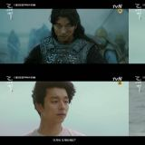 《鬼怪》公開1分鐘版預告!孔劉&金高恩的浪漫悲傷愛情故事將展開!
