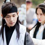MBC新劇《王在相愛》任時完、林允兒、洪宗玄劇照公開