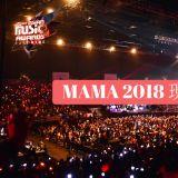「一年一度的KPOP盛事怎能错过呢?」tvN在ATV亚洲电视派《2018 MAMA in HONG KONG》