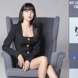 【撞衫不可怕系列】少女时代同团闺蜜穿同一件衣服:秀英是腿精,Yuri秀出天鹅颈!