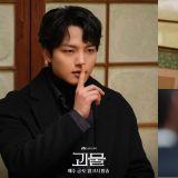 最近被韓網封為全方位完美的電視劇《怪物》即將在本週末完結!