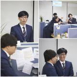 李聖旻–任時完:無法出演《無限商社》   《無限挑戰》與《未生》結合無望