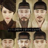 《觀相》海外讚賞不斷   譽宋康昊為韓國最佳演員