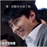 """[有片]《Busted!明星來解謎》世勳勝負欲爆發! """"再給我一萬韓元!"""""""