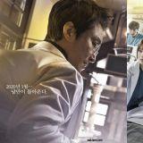 《浪漫醫生金師傅2》最新海報公開,熟悉的大家長韓石圭&連「他」也一起回歸啦!