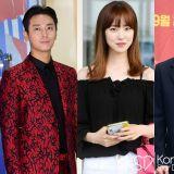 MBC新劇《ITEM》出演陣容確定!朱智勛、陳世娫、金剛于、金釉利攜手合作