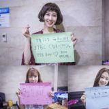 JTBC《青春時代》五位女演員女孩為首播打氣照