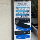 专卖小物的《A Small Box!》小物自动贩卖机:不到书店、文具店也可以买!