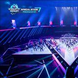 《Produce 101》第二季演唱會來了! 兩場門票瞬間賣光 觀眾要求增加場次